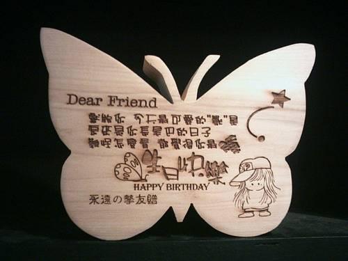 原木-雷射雕刻/實木鋼琴音樂盒